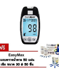 EasyMax รุ่น MU เครื่องวัดน้ำตาล