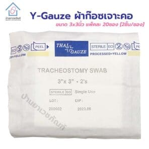 tracheostomy swab