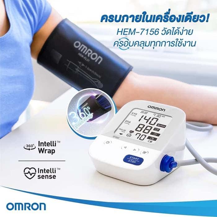 omron เครื่องวัดความดัน นนทบุรี