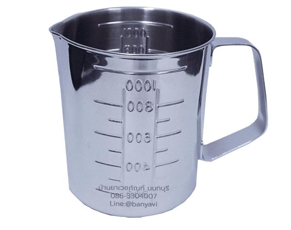 ถ้วยตวงสแตนเลส 1000ml